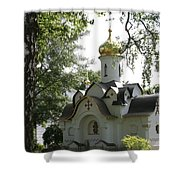 Chapel In The Trees Shower Curtain