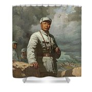 Chen Yi Shower Curtain
