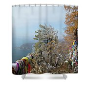 Chersky Stone View Shower Curtain