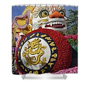 China Airlines Parade Float Shower Curtain