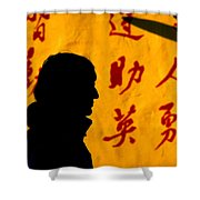 China Graffiti Silhouette Shower Curtain