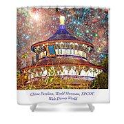 China Pavilion, World Showcase, Epcot, Walt Disney World Shower Curtain