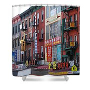 China Town Buildings Shower Curtain