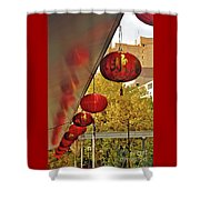 Chinatown - Chinese Lanterns Shower Curtain