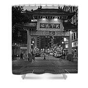 Chinatown Gate Boston Ma Black And White Shower Curtain
