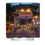 Chinatown Gate Boston Ma Shower Curtain