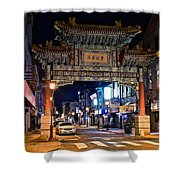 Chinatown In Philadelphia Shower Curtain