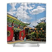 Chinatown Los Angeles #2 Shower Curtain