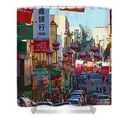Chinatown Street Scene Shower Curtain