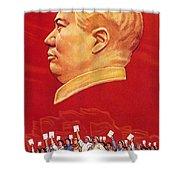 Chinese Communist Poster Shower Curtain