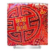 Chinese Embroidery Shower Curtain