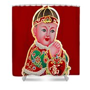 Chinese Figure Of Culture Shower Curtain
