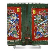 Chinese Guardians Shower Curtain