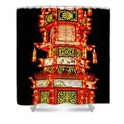Chinese Lantern  Shower Curtain