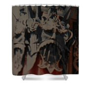 Chinese Masks Shower Curtain