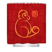Chinese New Year Of The Monkey Gold Brush On Red Illustration Shower Curtain