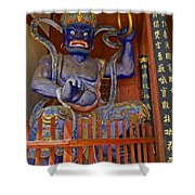 Chinese Temple Guardian Shower Curtain
