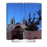 Chiu Chiu Church At Twilight Chile Shower Curtain