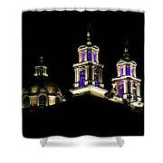Cholula Church Shower Curtain