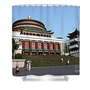 Chongqing Opera Shower Curtain