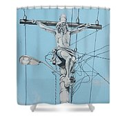Christ From Mexico Shower Curtain