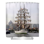 Cigar City Sailing Shower Curtain