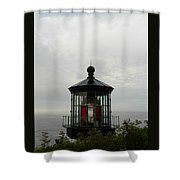 Clouded Morning Shower Curtain