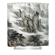 Clouds In The Mountain Shower Curtain