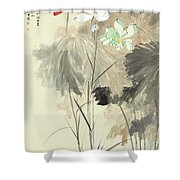 Colorful Lotus Shower Curtain