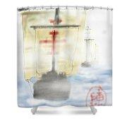 Columbus Sailed Shower Curtain