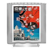 Come To Tokyo, Japan 1930's Travel Poster Shower Curtain