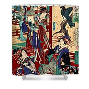 Competing Brothels 1876 Shower Curtain