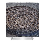 Con Ed Sewer Cap Shower Curtain