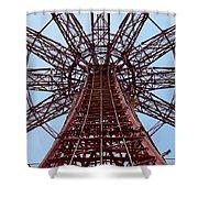 Coney Island Parachute Jump 01 Shower Curtain