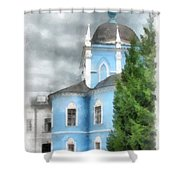 Convent Shower Curtain
