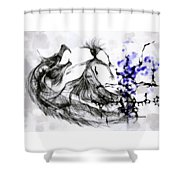 Cool Sketch 128 Shower Curtain