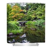 Corbel Arch Bridge Japanese Garden Maymont I Shower Curtain