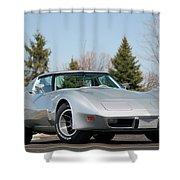 Corvette Shower Curtain