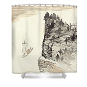 Country Trip Shower Curtain