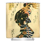 Courtesan And Riddle 1830 Shower Curtain