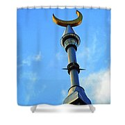 Crescent Of The Day Shower Curtain