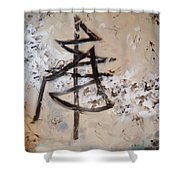 Crossing Borders Abstract Painting Shower Curtain
