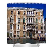 Cruising The Grand Canal 3 Shower Curtain
