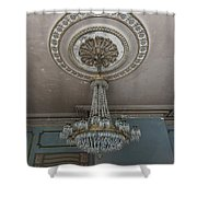 Crystal Beads Shower Curtain