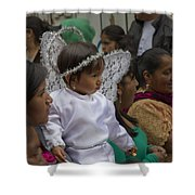 Cuenca Kids 682 Shower Curtain