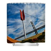 Cupids Bow And Arrow Shower Curtain