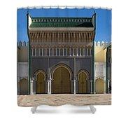 Dar-el-makhzen The Royal Palace Shower Curtain
