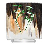 Dawn Of An New Day Shower Curtain
