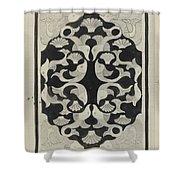 Decorative Design With Fish, Carel Adolph Lion Cachet, 1942 Shower Curtain