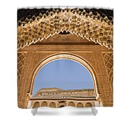 Decorative Moorish Architecture In The Nasrid Palaces At The Alhambra Granada Spain Shower Curtain